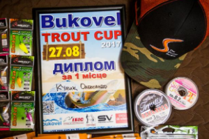 Отчет Bukovel Trout Cup 2017
